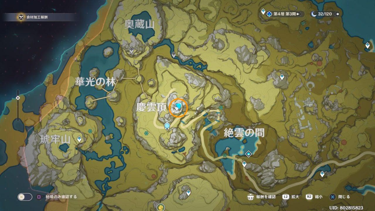 原神 マップ