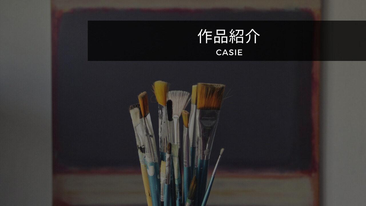 絵画レンタル 作品